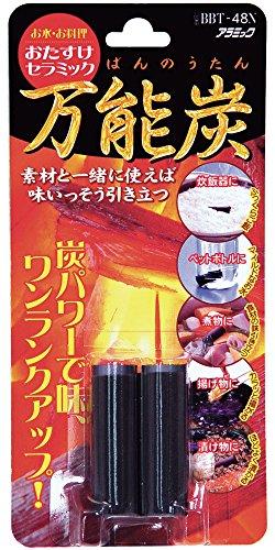 アラミック おたすけセラミック万能炭 BBT-48N