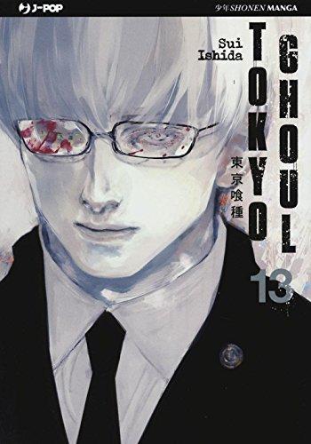 Tokyo Ghoul (Vol. 13)