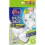 Bluelet Easy Stampy - Efecto de esterilización (6 unidades), aroma cítrico de 14 g