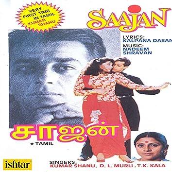 Saajan Tamil (Original Motion Picture Soundtrack)