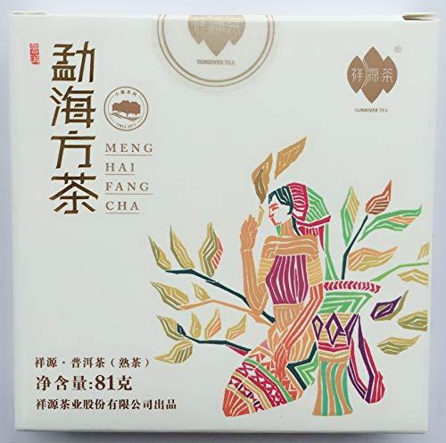 Pu-Erh Tè Pu Er Yunnan China Menghai Square Jiugongge Rosso Puerh Cinese Ripe Cake Original Naturale Colazione Tè Fermented 81g