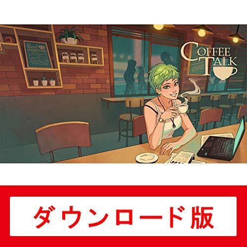 コーヒートーク オンラインコード版