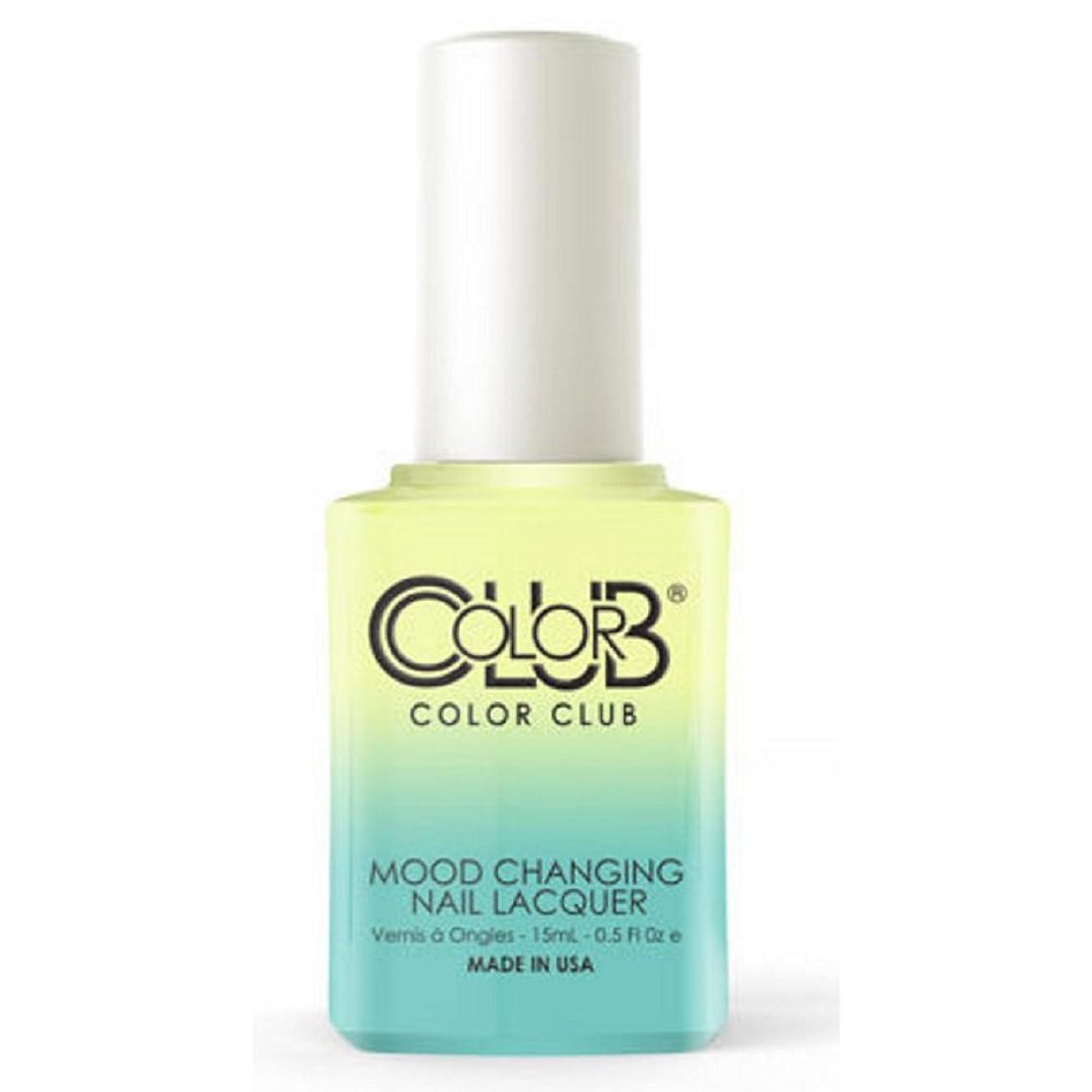 スリップ添加バンドルColor Club Mood Changing Nail Lacquer - Shine Theory - 15 mL / 0.5 fl oz