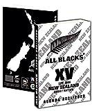 Agenda Scolaire All Blacks Année 2021-2022