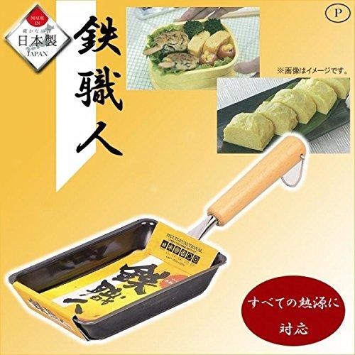 パール金属 卵焼き 鉄フライパン 10.5×16cm IH対応 お弁当用 玉子焼き器 鉄職人 日本製 HB-906