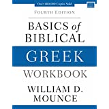 Basics of Biblical Greek (Zondervan Language Basics)