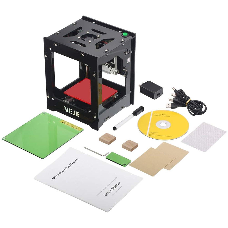 TOOGOO 3000Mw 445Nm Engraving Machine Woodworking Router Cutting Machine Printer Engraving Machine Cutting Machine