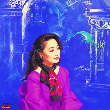 BTB Yi Lu Qing Si