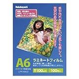 ラミネートフィルムLPR-A6E2(111X154MM) ラミネートフィルム(24-7960-02)【ナカバヤシ】[1箱単位]