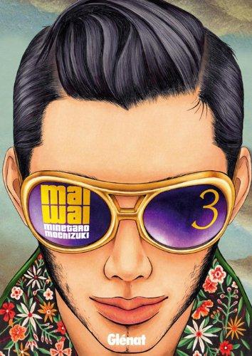 Maiwai 3