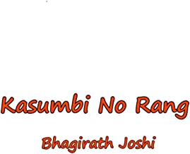 Best kasumbi no rang mp3 Reviews
