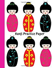 Kanji Practice Paper: Genkouyoushi Japanese Lettering Notebook Workbook Genkoyoshi Hiragana Katakana Yoshi Kana Kokeshi Dolls (Japanese Writing)