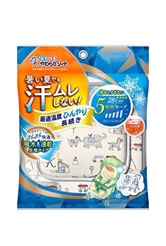 丹平製薬『カンガルーの保冷・保温やわらかシートサーカス(吸水速乾)』