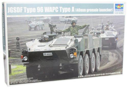 Trumpeter TR 01557 - Maqueta de carro blindado JGSDF Tipo 96 WAPC , color/modelo surtido