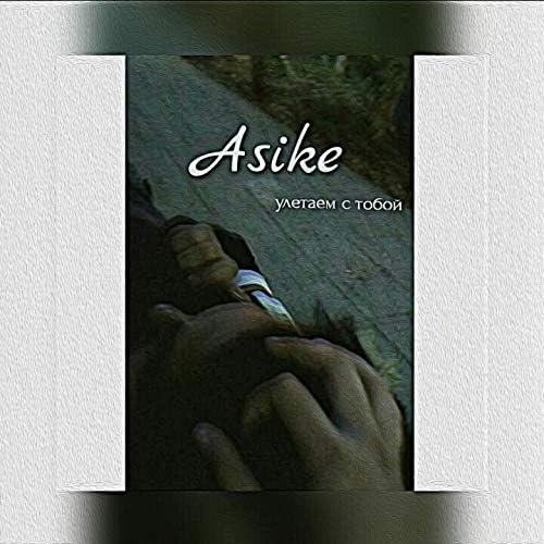 Asike