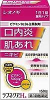 【第3類医薬品】ラフネクアHa 150錠
