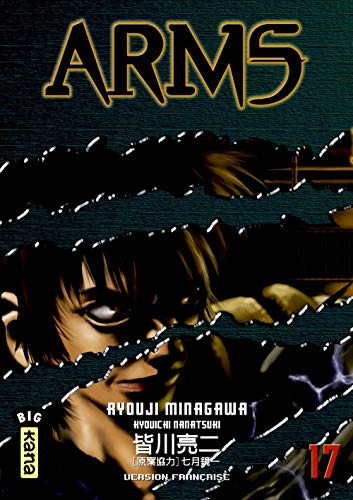 Arms, tome 17
