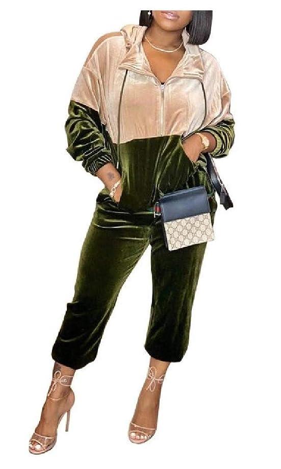 石油つらい幹Romancly Women Stitch Casual Athletic Contrast Color Tops Outwear and Pants Sets
