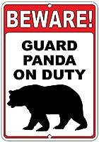注意してください! 義務のおかしい引用アルミニウムメタルサインのパンダをガードします。