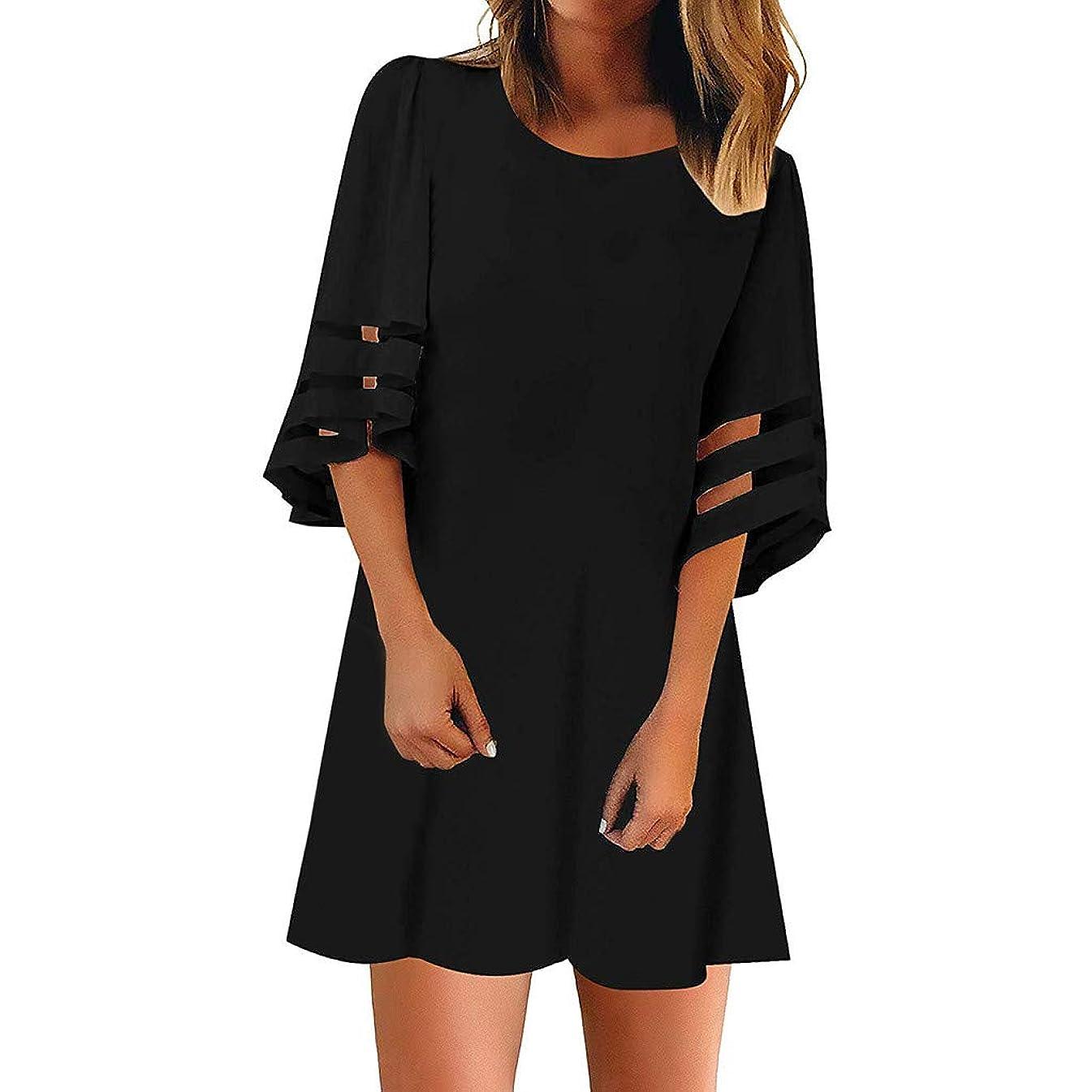 DAYPLAY Women's Mini Dresses Summer Beach O Neck Mesh Panel Blouse 3/4 Bell Sleeve Loose Top Shirt Dress 2019 Sale