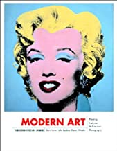 S. Hunter's,J. Jacobus's,D. Wheeler's 3rd(third) edition (Modern Art, Revised and Updated (3rd Edition) [Paperback])(2004)