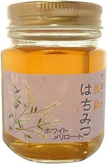 Pure White Merilot Honey, from Nagano Japan