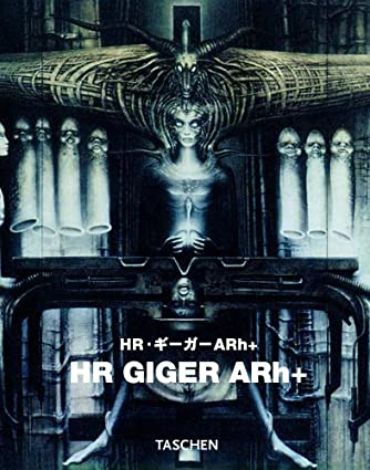 HRギーガーARH+ NBS-J