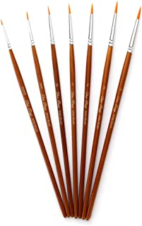 Aibecy 極細美術画線筆 ペイントブラシ 面相筆 画筆 絵筆 水墨画 水彩画 日本画 油絵 画材 勾線筆 プラモデル塗装 画筆セット7本