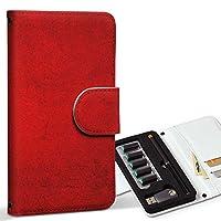 スマコレ ploom TECH プルームテック 専用 レザーケース 手帳型 タバコ ケース カバー 合皮 ケース カバー 収納 プルームケース デザイン 革 クール 星 赤 レッド 005956
