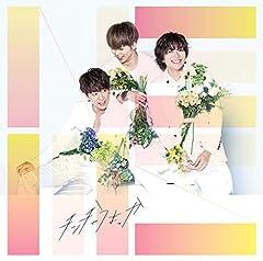 チンチャうまっか/ビューティフル/カナリヤ(初回盤B)