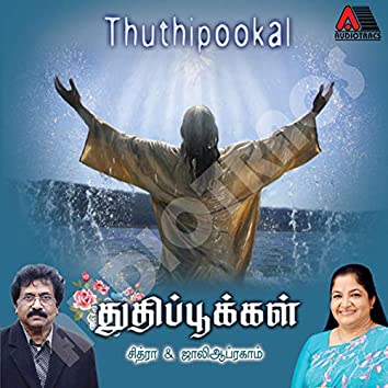 Thuthipookal