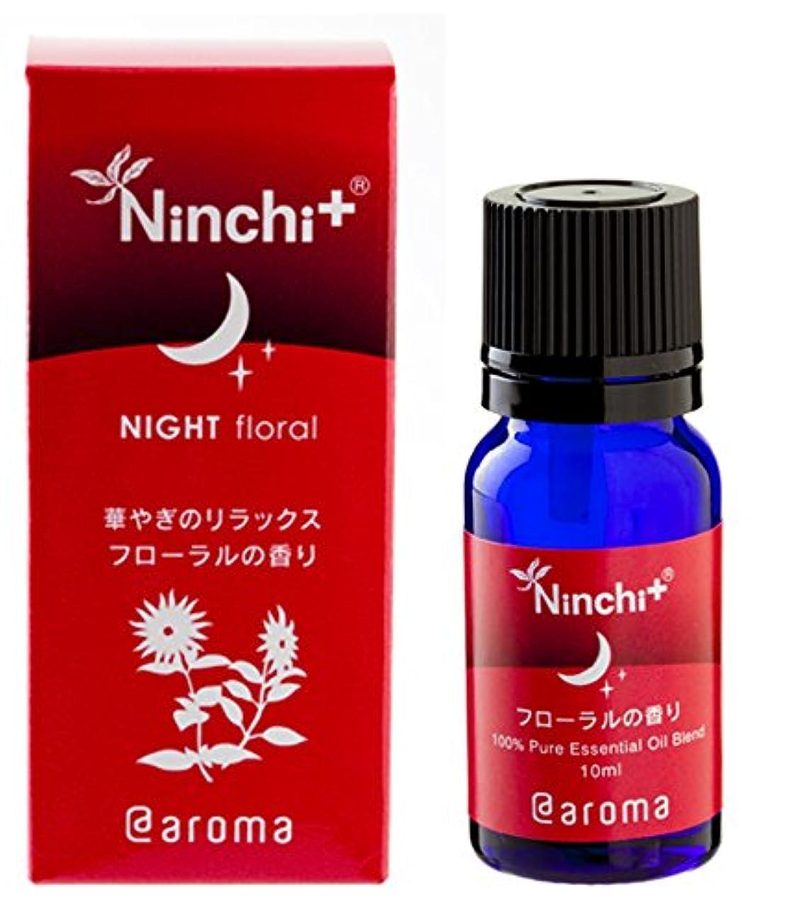 クリック人差し指保存するNinchi+ Night フローラル10ml