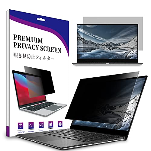 AiMok 15.6 Zoll Monitor Blickschutzfilter und Anti-Blaulichtfilter, Premium Privacy Filter, Blickschutz Folie für Computer und Desktop (15.6 Zoll, 345 x 194 mm, 16:9)