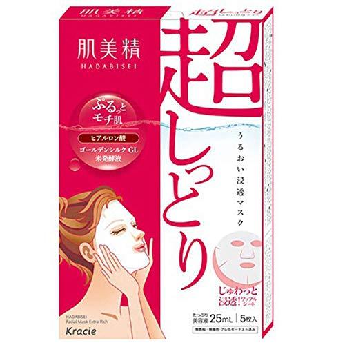 Kracie Hadabisei Facial Mask - Super Moist -5pcs