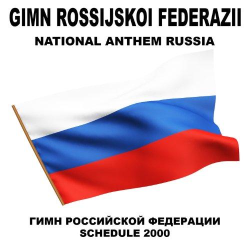 Гимн Российской Федерации/Gimn Rossijskoi Federazii) (Russia) (National Anthem)