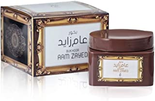 Arabiyat Bukhoor Aam Zayed Air Freshener, 100 gm