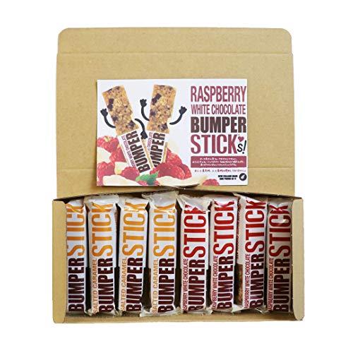 【BUMPER!公式】バンパースティック シリアル&チョコレートバーセット 36g X 8本 ミックス(ベリー ホワイトチョコレート4本・塩キャラメル ミルククチョコレート4本) エナジー スティック、卵不使用、ヘルシースナック、オーツ、食べきりサイズ、シリアル、満足バー、 チョコレート チャンク、人工着色料無し、人工香料無し、カバンの中にも、携帯食