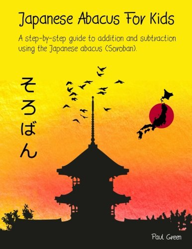 Compare Textbook Prices for Japanese Abacus For Kids: A step-by-step guide to addition and subtraction using the Japanese abacus Soroban 1 Edition ISBN 9781532851315 by Green, Mr Paul
