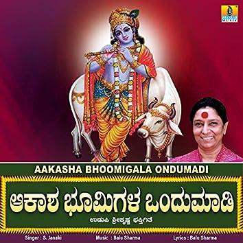 Aakasha Bhoomigala Ondumadi - Single