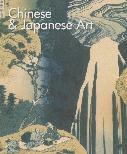 Chinese & Japanese Art: The Pocket Visual Encyclopedia of Art