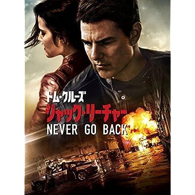 never goback