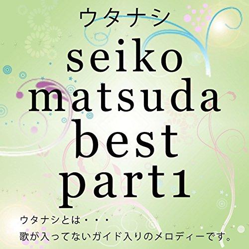 Utanashi Seiko Matsuda Best Part1