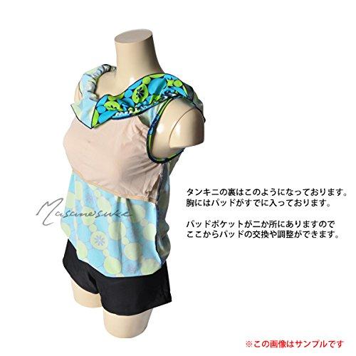 『タンキニ 体型カバー水着 3点セット水着 レディース』の2枚目の画像