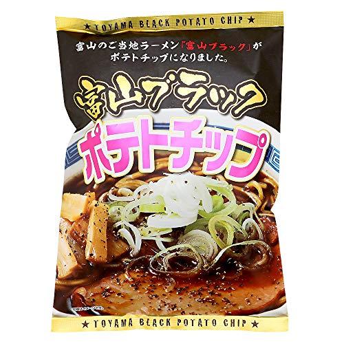 【富山のお土産】富山ブラックポテトチップス?ご当地ラーメンがポテトチップスになりました? (5袋)