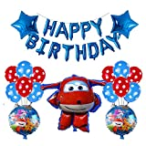 18PCS Super Wings Foil Balloons Party Decorations Party Supplies Super Wings Happy Birthday Banner for Kid's Birthday Party Decoration