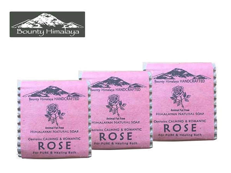 疑わしい最初実験室アーユルヴェーダ ヒマラヤ ローズ ソープ3セット Bounty Himalaya Rose SOAP(NEPAL AYURVEDA) 100g