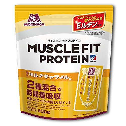 ウイダー マッスルフィットプロテイン 森永ミルクキャラメル味 900g (約30回分) ホエイ・カゼイン 2種混合ハイブリッドプロテイン 特許成分Eルチン配合