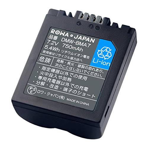 パナソニック対応 BP-DC5 CGA-S006 DMW-BMA7 互換 バッテリー Lumix DMC FZ38 FZ50 対応 ロワジャパンPSEマーク付