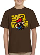 Cloud City 7 Little Red Plumber Super Mario Kid's T-Shirt