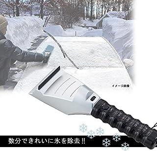 車窓専用雪解け器 溶かしたろう Ho-30161